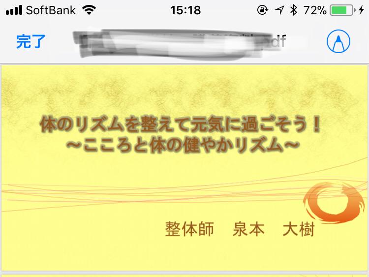 IMG_E6208[1].JPG